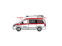 ERA 1:64 - MERCEDES BENZ VITO 2020 CHINA AMBULANCE, WHITE/RED