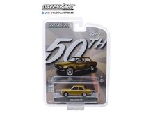 GREENLIGHT 1:64 - DATSUN 510 DATSUN 510 50 YEARS 'ANNIVERSARY COLLECTION SERIES 7' 1968, GOLD