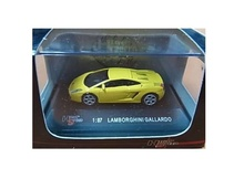 HIGH SPEED 1:87 - LAMBORGHINI GALLARDO, YELLOW