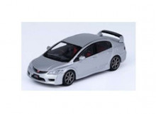 INNO MODELS 1:64 - HONDA CIVIC FD2 TYPE R 2007 WITH EXTRA WHEELS AND CARBON BONNET DECALS, SILVER