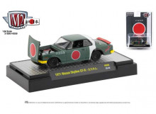 M2 MACHINES 1:64 - NISSAN SKYLINE GT-R 1971, GREEN
