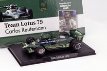MAGAZINE MODELS 1:43 - LOTUS 79 1979 #2 'REUTEMANN', GREEN