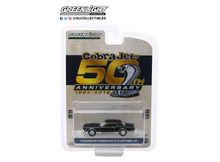 GREENLIGHT 1:64 - MERCURY COUGAR XR-7 GT-E 428 COBRA JET 1968 50TH ANNIVERSARY *ANNIVERSARY COLLECTION SERIES 9*,