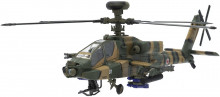 ATLAS 1:100 - DOUGLAS AH-64D APACHE LONG BOW JAPAN
