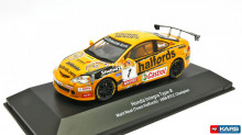 ATLAS 1:43 - HONDA INTEGRA TYPE-R #1 MATT NEAL BTCC CHAMPION 2006