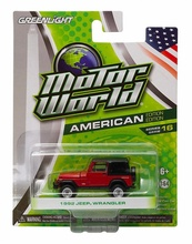 GREENLIGHT 1:64 - JEEP WRANGLER HARD TOP 1992 'MOTOR WORLD SERIES 16'