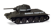 "HERPA 1:87 - Fighting tank T-34/76 russian army ""Fighting Girlfriend"""