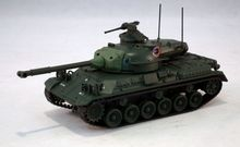 MAGAZINE MODELS 1:72 - TYPE 61