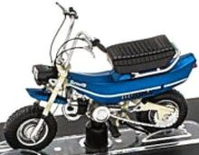 ATLAS 1:18 - BENELLI CADDY, BLUE