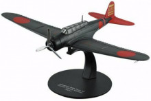 ATLAS 1:72 - NAKAJIMA B5N TYPE 97 CARRIER ATTACK BOMBER JAPAN