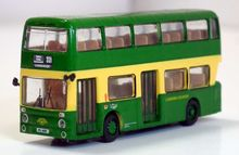 BASE TOYS MODELS 1:148 - LEYLAND ATLANTEAN PR - LONDON COUNTRY NBC