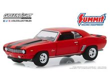 GREENLIGHT 1:64 - CHEVROLET CAMARO 1969 SINCE 1968 SUMMIT RACING EQUIPMENT HOME OF PERFORMANCE,