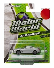 GREENLIGHT 1:64 - NISSAN GT-R (R35) 2011 'MOTOR WORLD SERIES 16'
