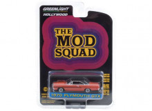 GREENLIGHT 1:64 - PLYMOUTH GTX 1970 (THE MOD SQUAD 1968-73 TV SERIES) *HOLLYWOOD SERIES 29*, ORANGE-BROWN