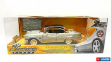 "JADA 1:24 - CHEVROLET BEL AIR 1956 ""20TH ANNIVERSARY SERIES"", CHROME/GOLD"