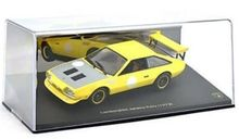 MAGAZINE MODELS 1:43 - LAMBORGHINI JARAMA RALLY - 1973 YELLOW