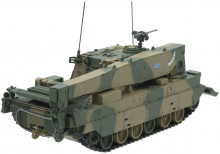 ATLAS 1:100 - MITSUBISHI TYPE 90TKR RECOVERY VEHICLE JAPAN