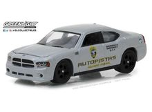 GREENLIGHT 1:64 - DODGE CHARGER 2008 POLICIA DE PUERTO RICO AUTOPISTAS HIGHWAY PATROL, HOT PURSUIT SERIES 28