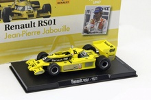 MAGAZINE MODELS 1:43 - RENAULT RS01 1977 #15 'JABOUILLE', YELLOW