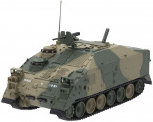 ATLAS 1:72 - TYPE 96 SELF-PROPELLED MORTAR 120MM JAPAN