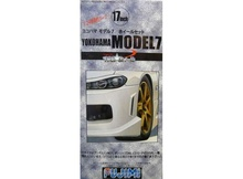FUJIMI 1:24 - #67 17INCH YOKOHAMA MODEL 7 WHEELS SET OF 4, PLASTIC MODELKITS