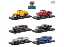 M2 MACHINES 1:64 - M2-DRIVERS RELEASE 58* ASSORTMENT - 1 BUCATA
