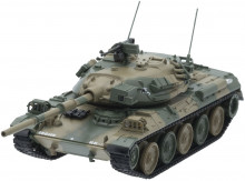 ATLAS 1:100 - MITSUBISHI TYPE 74 (G) MAIN COMBAT TANK JAPAN