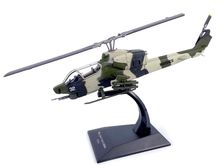 ATLAS 1:72 - Bell AH-1T SEA COBRA USA, camouflage