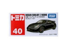 TOMICA TAKARA 1:57 - NISSAN FAIRLADY Y NISMO TOMICA
