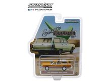 GREENLIGHT 1:64 - OLDSMOBILE VISTA CRUISER 'ESTATE WAGON SERIES 3' 1970, NUGGET GOLD POLY/ WOOD