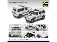 ERA 1:64 - MERCEDES BENZ G CLASS, DUBAI POLICE CAR