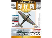 MAGAZINE MODELS 1:72 - HAWKER HURRICANE MK-1