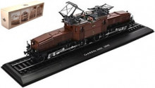 ATLAS 1:87 - CE 6/8 II NR. 14253 SWITZERLAND 1919 - LOCOMOTIVES