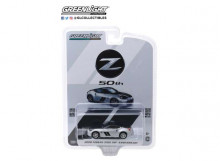 GREENLIGHT 1:64 - NISSAN 370Z COUPE 2020 50TH ANNIVERSARY *ANNIVERSARY COLLECTION SERIES 10*, SILVER/BLACK