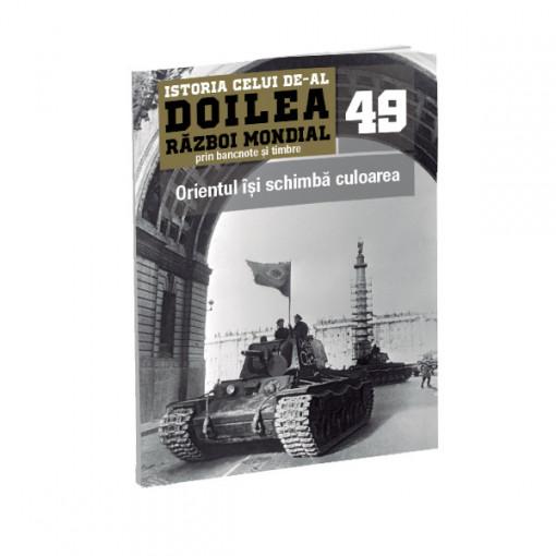 Editia nr. 49 - Orientul isi schimba culoarea (doua bancnote si doua timbre)
