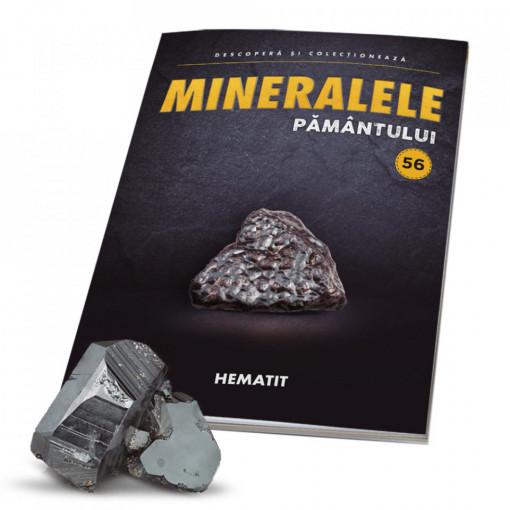 Editia nr. 56 - Hematit (Mineralele Pamantului)