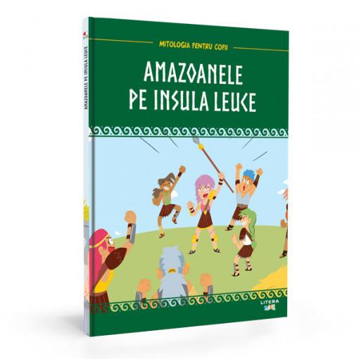 Editia nr. 40 - AMAZOANELE PE INSULA LEUCE