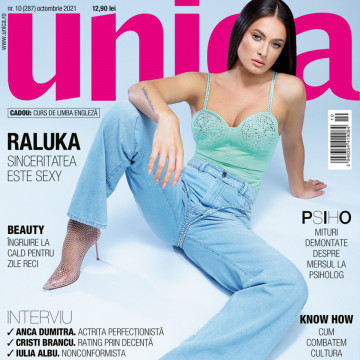 UNICA - editia octombrie 2021