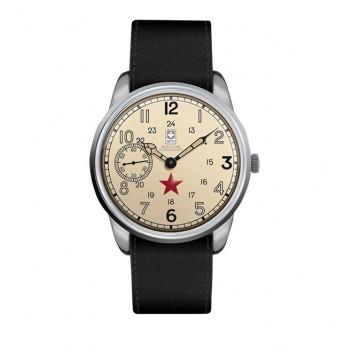 Editia nr. 09 - Ceasul Fortelor Aeriene Rosii - Rusia