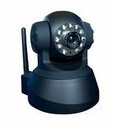 ST-IP541W IP wireless camera