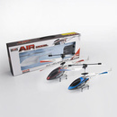 CX007 Easy FLY - elicopter RC, schelet aluminiu