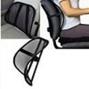 SUPORT LOMBAR ergonomic pt casa si masina