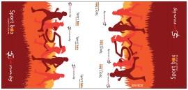 Мултифункционална кърпа FAN изображения