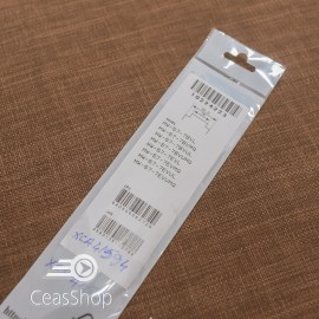 Curea Casio pentru modelele MW-57
