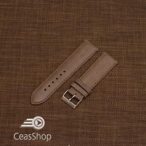 Curea piele maro vintage 18mm - 42239