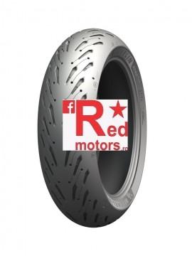 Anvelopa/cauciuc moto spate Michelin Road 5 180/55ZR17 58W TL REAR