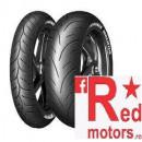Anvelopa/cauciuc moto fata Dunlop Sportmax Qualifier II(2) 120/65ZR17 (56W) TL F