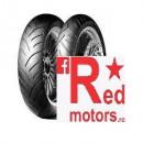 Set anvelope/cauciucuri moto Dunlop Scootsmart 110/70-16 52S TL F/R + 150/70-14 66S TL R