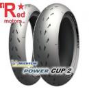 Anvelopa/cauciuc moto fata Michelin Power CUP 2 120/70ZR17 58(W) Front TL