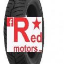 Anvelopa/cauciuc moto fata/spate Shinko B425 120/90-10 66J TL Front/Rear